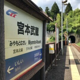 現代美術館と武道の聖地
