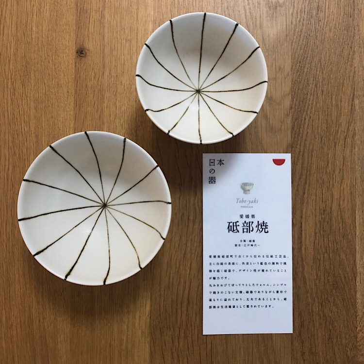 秋を楽しむ「日本の器」展