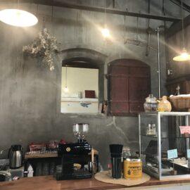 海南にある素敵なカフェ
