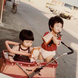 ブログリレー、30年前の私